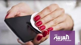 صباح العربية : جوالك أقذر من الحمامات العامة وينقل لك أمراض خطيرة