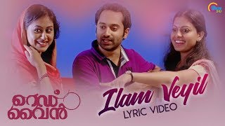 Red Wine Malayalam Movie | Ilam Veyil Lyric | Mohanlal, Fahadh Faasil | Bijibal | Official