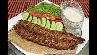 TURKISH ADANA KABAB 2 ways   || EID SPECIAL KABAB