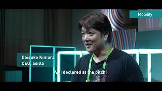 Plug and Play Japan Summer Fall Summit 2019【Summary Movie】