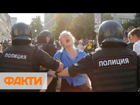 Митинг в Москве: Росгвардия и полиция жестко разогнали акцию протеста