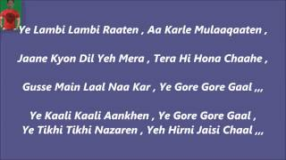 Yeh Kali Kali Aankhen Karaoke With Lyrics=Baazigar