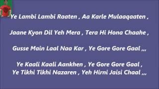 Yeh Kali Kali Aankhen Karaoke With Lyrics=Baazigar
