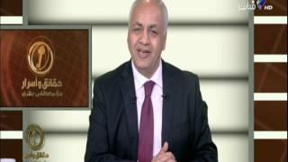 فيديو.. بكري: أحمد موسى انتحل شخصية أحد أقارب الرئيس السيسي