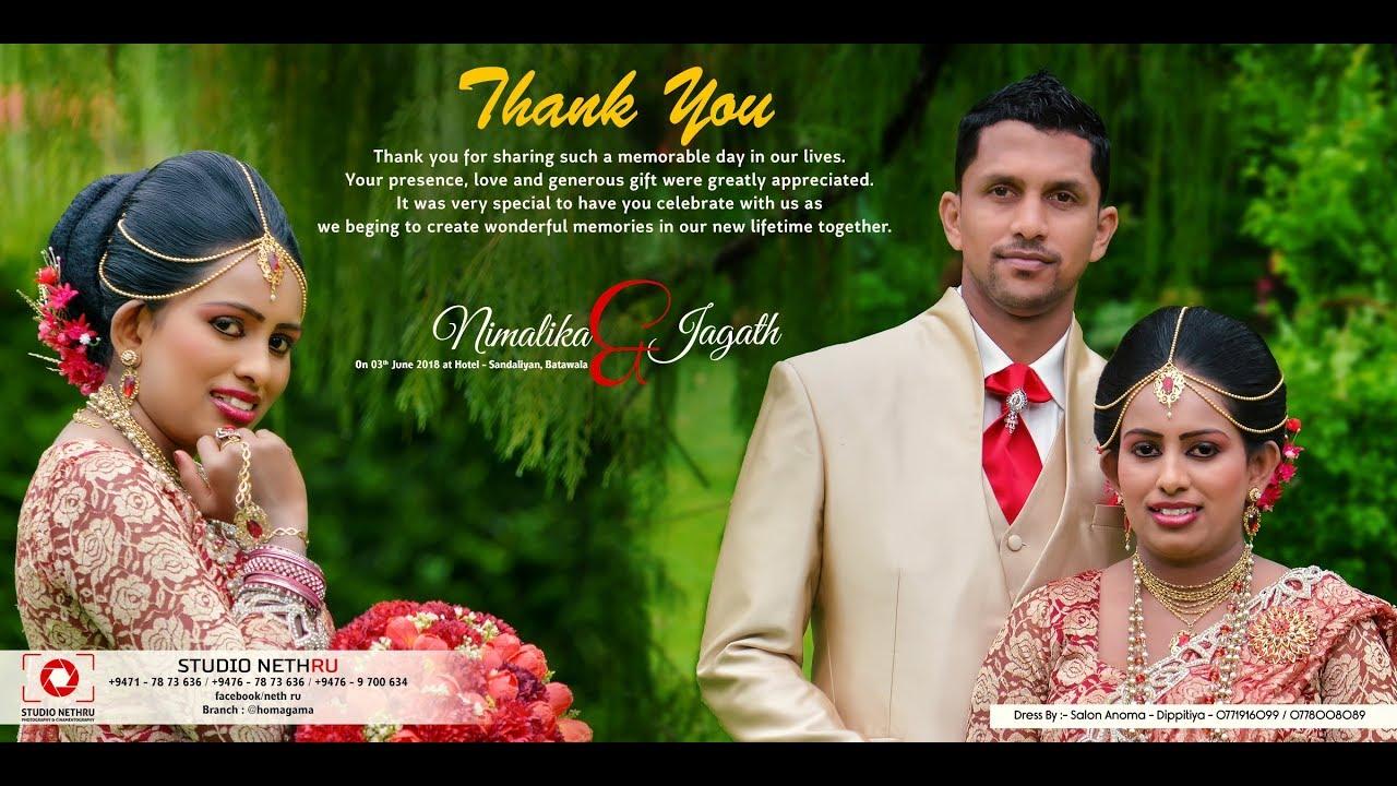 Wedding Thanks Card Sinhalen You