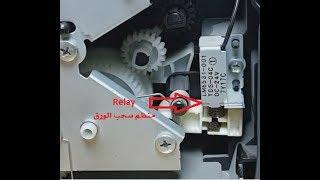 Printer Relay
