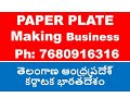 Call 8897386515 PAPER PLATES MAKING MACHINES TELANGANA  ANDHRAPRADESH kARNATAKA INDIA
