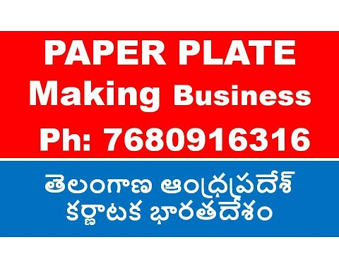 Phone 8688867011 paper plate making machine price in Hyderabad