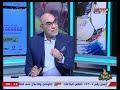 في الجول مع أحمد جمال| لقاء حصري مع ك.هشام نصر وأسرار تجميده 20-10-2021