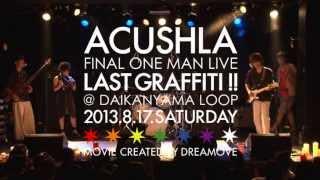 2013年8月17日、代官山LOOPにて行われた Acushla、最後のライブ『Last G...