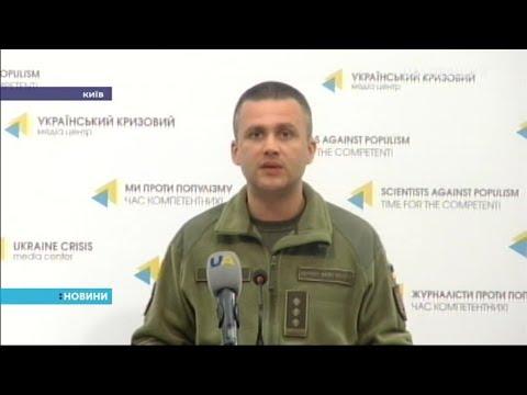 UA:Перший: У зоні бойових дій загинув 37-річний український військовий
