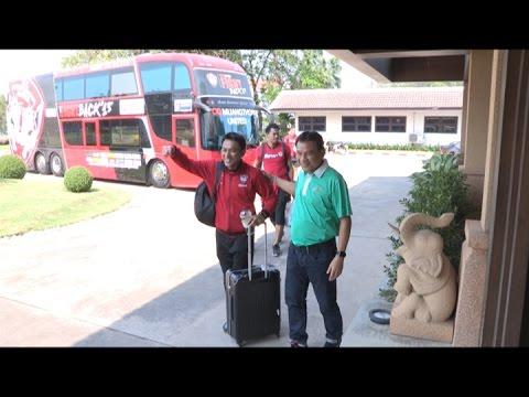 MTUTD.TV ขุนพลกิเลนผยองเดินทางเก็บตัวแคมป์เอสซีจี ท่าหลวง สระบุรี 27.1.16