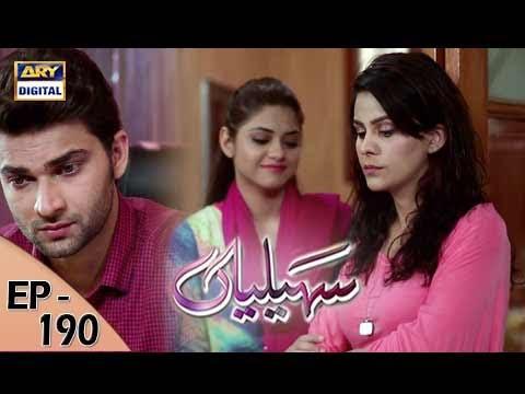 Saheliyaan - Ep 190 - 19th July 2017 - ARY Digital Drama