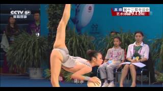 Peng Linyi Ball AA Final China National Games 2013