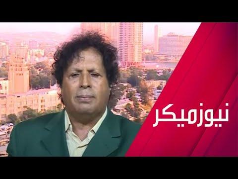 ما الذي كشفه قذاف الدم عن ترشح سيف الإسلام القذافي للانتخابات الليبية؟