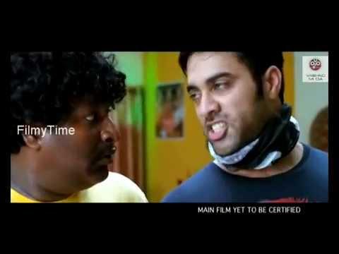 Natudu Trailer |  Navadeep | Kavya Shetty