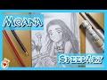 Moana disney mangá speed drawing mp3
