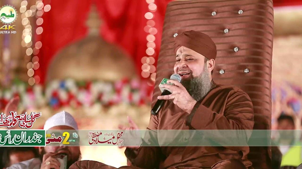 Madiny Di Pak Galiyan Owais Raza Qadri New Punjabi Naats || Best Mehfil e Naat