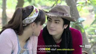 ที่รักของฉันคนเดียว : ฟิล์ม รัฐภูมิ Film | Official MV [OST. The Sixth Sense 2]