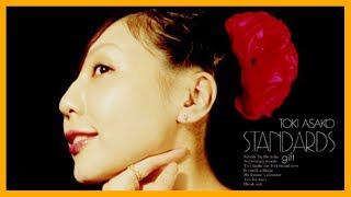 Toki Asako (土岐麻子) - My Funny Valentine