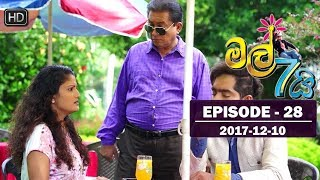 Mal Hathai | Episode 28 | 2017-12-10