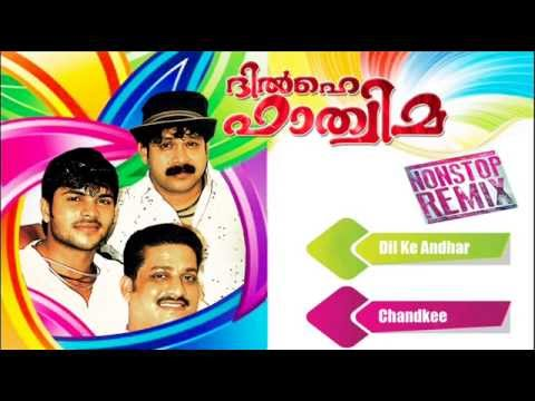 Dilhai Fathima | Super Hit Mappila Album | Thajudheen - Shafi |  Audio Jukebox