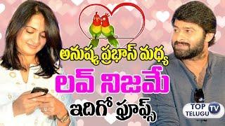 ప్రభాస్ అనుష్కల ప్రేమ నిజమే | True Love Between Anushka and Prabhas | Baahubali 2 | Top Telugu TV