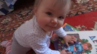 Марфа впервые снимает себя на камеру. Нам 10 месяцев