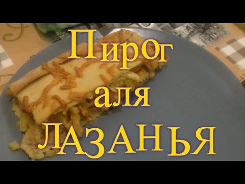 Яблочный пирог по-сибирски