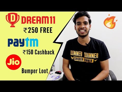 Paytm ₹150 Cashback | Dream11 Free Cash | Jio 100 Recharge Only At ₹25 - Daily Offers #1
