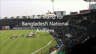 ICC Worldcup Bangladesh National Anthem