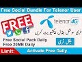Activate Free Telenor 4G Bundle In 2018  [Technical Ustad]