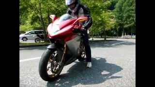2012 July MV Agusta F3 Serie Oro RUN in Japan