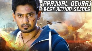 Prajwal Devraj Best Action Scenes | 2018 Latest Hindi Dubbed Fight Scenes