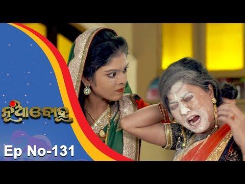 Nua Bohu | Full Ep 131 15th Dec 2017 | Odia Serial - TarangTV