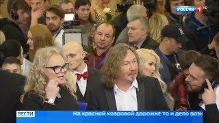 Российская Национальная  Музыкальная Премия  2017