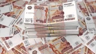 Как заработать миллион рублей в месяц