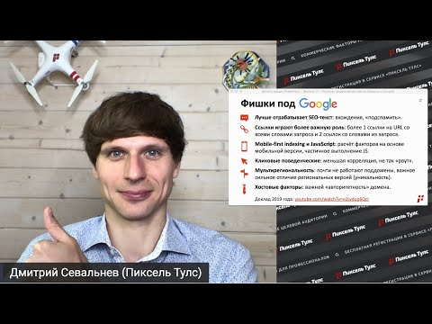 🧨 Все отличия продвижения сайта в Яндексе и Google, как подвинуть сайт сразу в Яндексе и Гугл? ✅