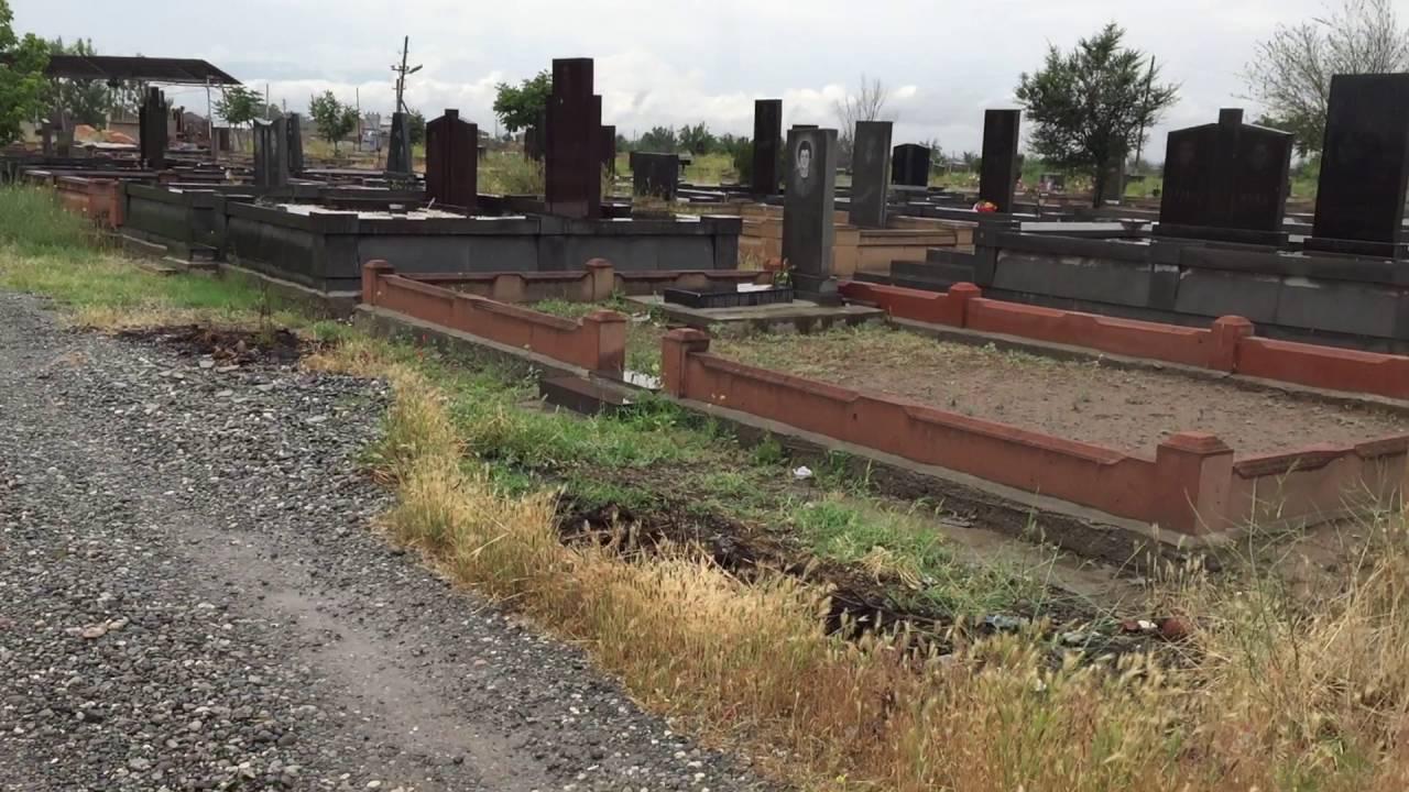 Գնացեք մաքրեք ձեր հարազատների գերեզմանաքարերը եւ եղեք առավել ուշադիր.սատանայական ծեսեր են իրականացվում