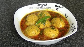 CHICKEN KOFTA *COOK WITH FAIZA*