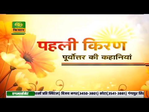 Purvottar ki Kahaniya | 06.03.2020