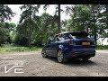 Range Rover SVR Crazy/Loud/Brutal Exhaust Drive