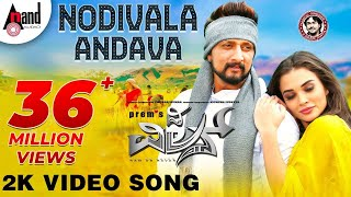 Nodivalandava Full HD Video Song | TheVillain | Kichcha Sudeepa | Amy Jackson |Prem's | Arjun Janya