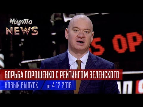 Олег Винник Темная