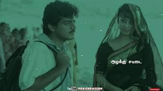 tamil mass whatsapp status download
