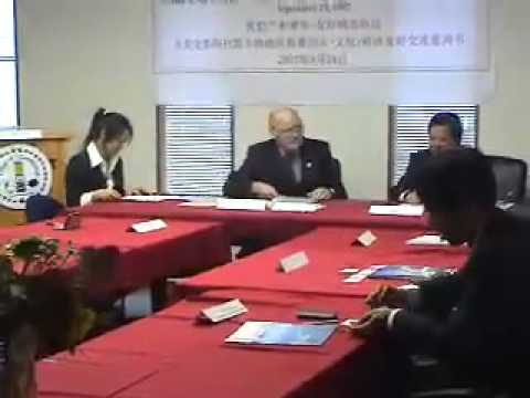 Cumberland and Putian Sign Agreements Part II
