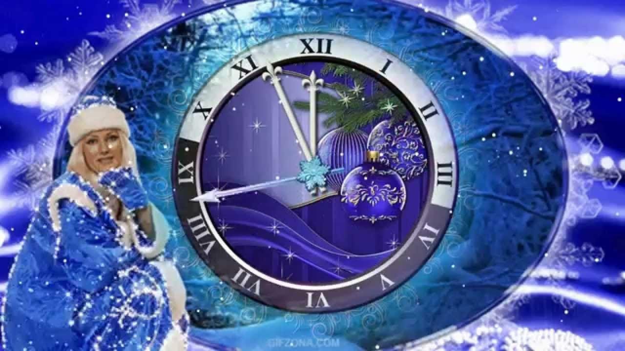 Скачать песню старинные часы.