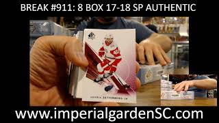 CASE BREAK #911 : MAIN: 8 BOX CASE BREAK 17-18 SP AUTHENTIC  HOBBY  HOCKEY NHL