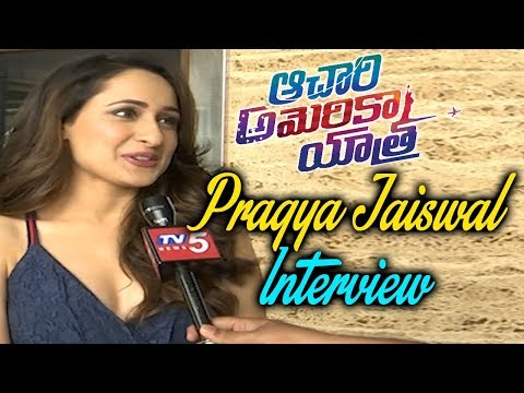 Actress Pragya Jaiswal Interview On Achari America Yatra Movie || TV5 News