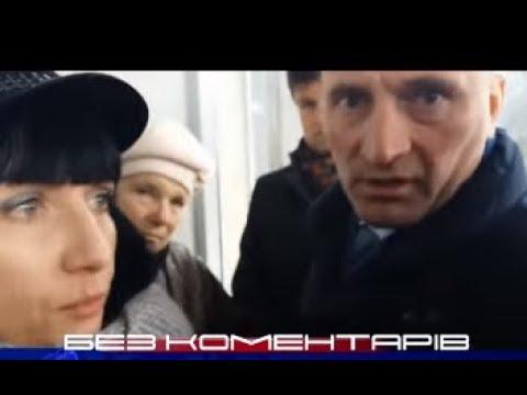 ТРК ВіККА: Без коментарів: візит Юлії Тимошенко до Сміли